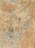 212М Гранит песочная Саманта